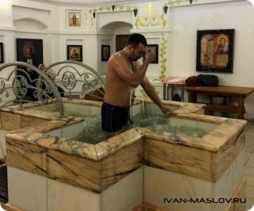 Как я искупался на Крещение