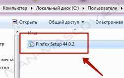 обновляем Mozilla Firefox